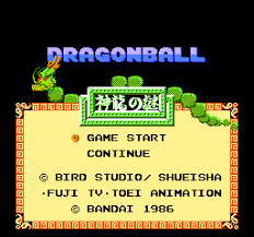 Dragon Ball - Shen Long No Nazo [hM16]